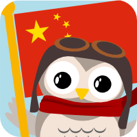 Gus on the Go: Mandarin Chinese, iOS & Android language app