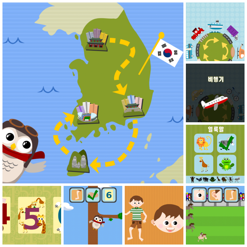 Gus on the Go: Korean for kids, iOS & Android language apps