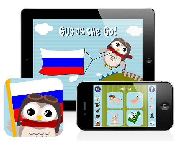 Gus on the Go: Russian for kids, iOS & Android language app