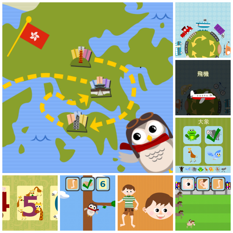 Gus on the Go: Cantonese for kids, iOS & Android language apps
