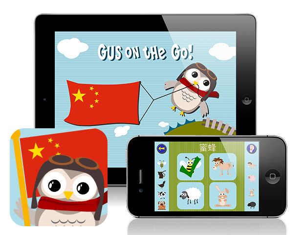 Gus on the Go: Mandarin, iOS app