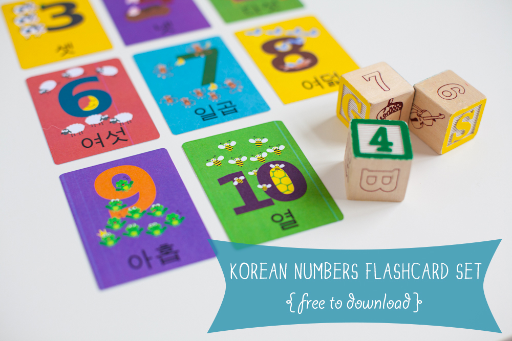 Gus on the Go Korean Numbers Flashcard Printable