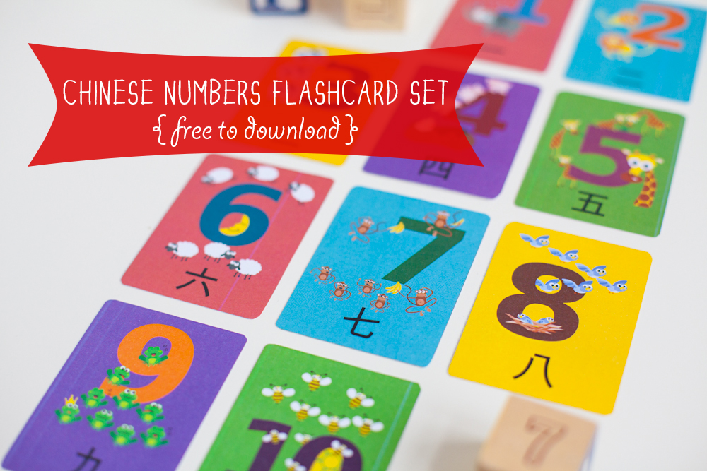 Gus on the Go Mandarin Chinese Numbers Flashcard Printable