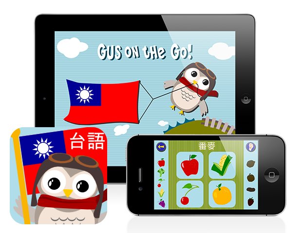 Gus on the Go: Taiwanese, iOS and Android language app