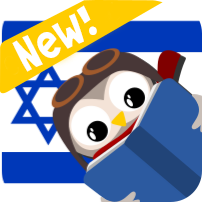 Gus2-Hebrew-Israel-Icon