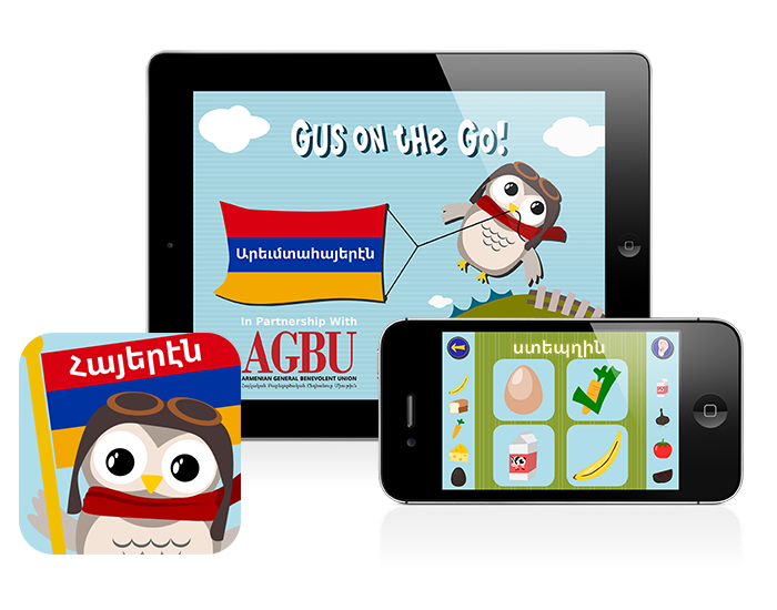 Gus on the Go: Western Armenian, iOS app