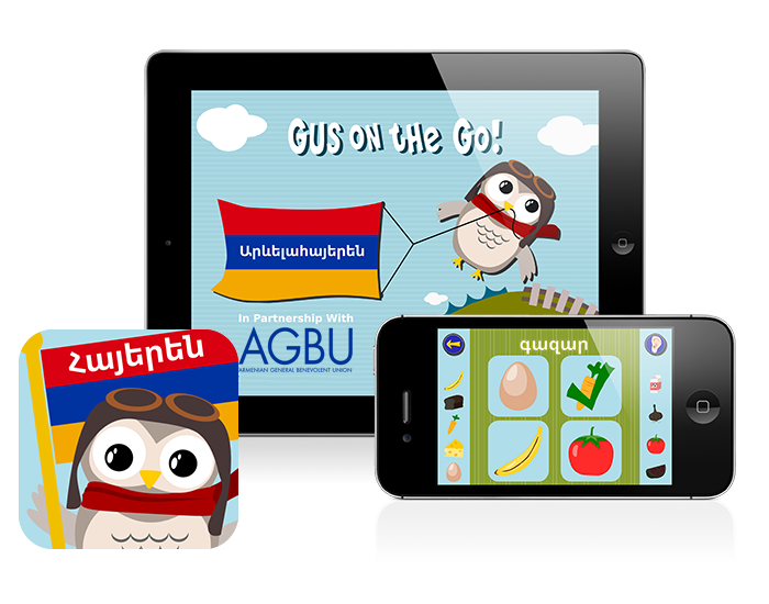 Gus on the Go: Eastern Armenian, iOS and Android language app for kids