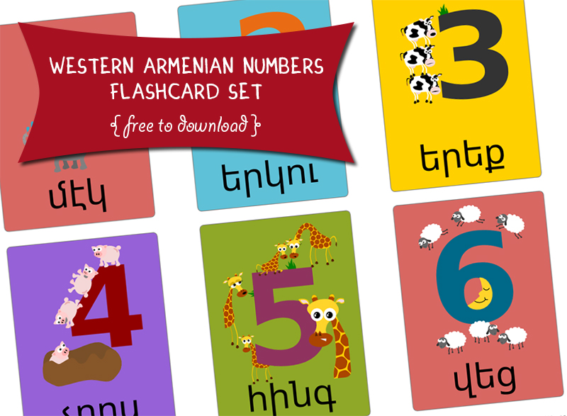 Gus On The Go Western Armenian Numbers Flashcard Printable