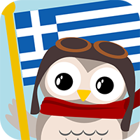 Gus on the Go: Greek for kids, iOS & Android language app