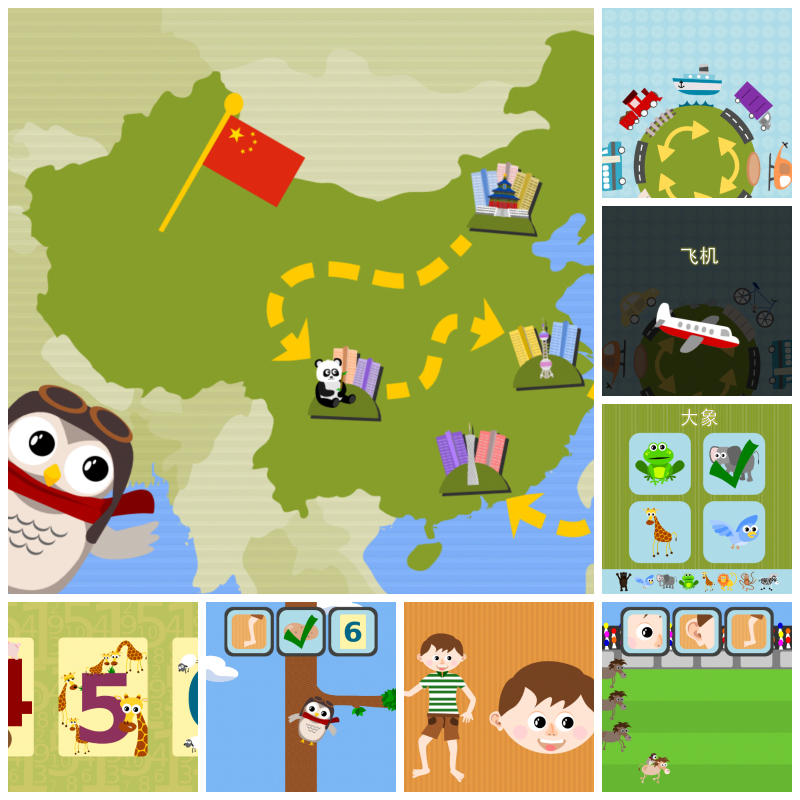Gus on the Go: Mandarin Chinese, iOS and Android language app