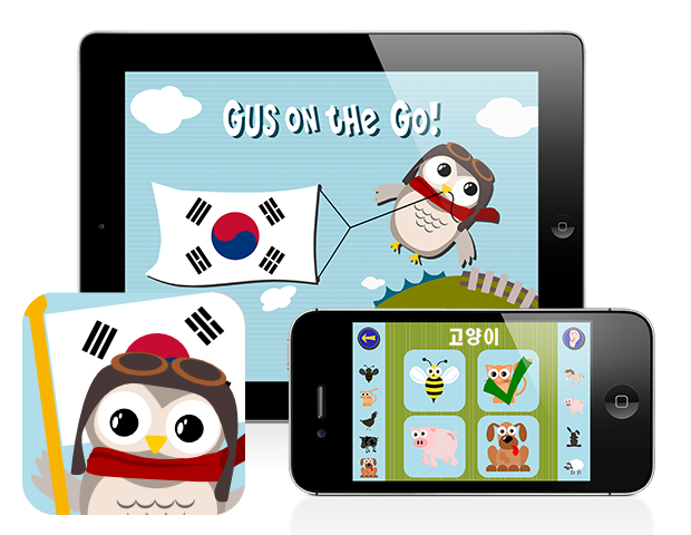Gus on the Go: Korean, iOS & Android app