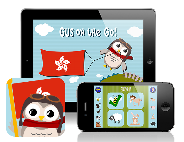 Gus on the Go: Cantonese, iOS & Android language app