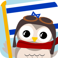 Gus on the Go: Hebrew, iOS & Android language app