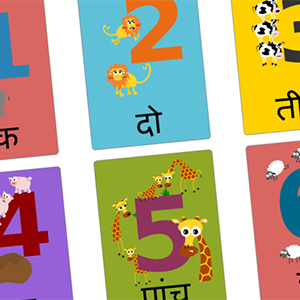 Free Hindi Language Printables by Gus on the Go