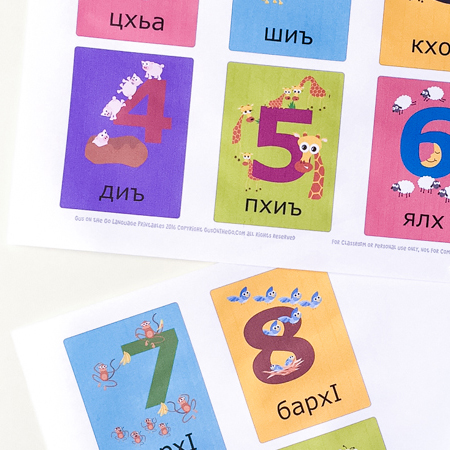 Free Ingush Language Printables by Gus on the Go