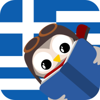 Gus2-Greek-Greece-Icon