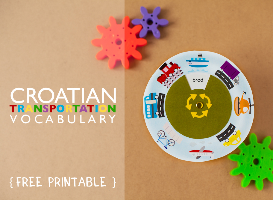 Gus On The Go Croatian Transportation Vocabulary Wheel Printable