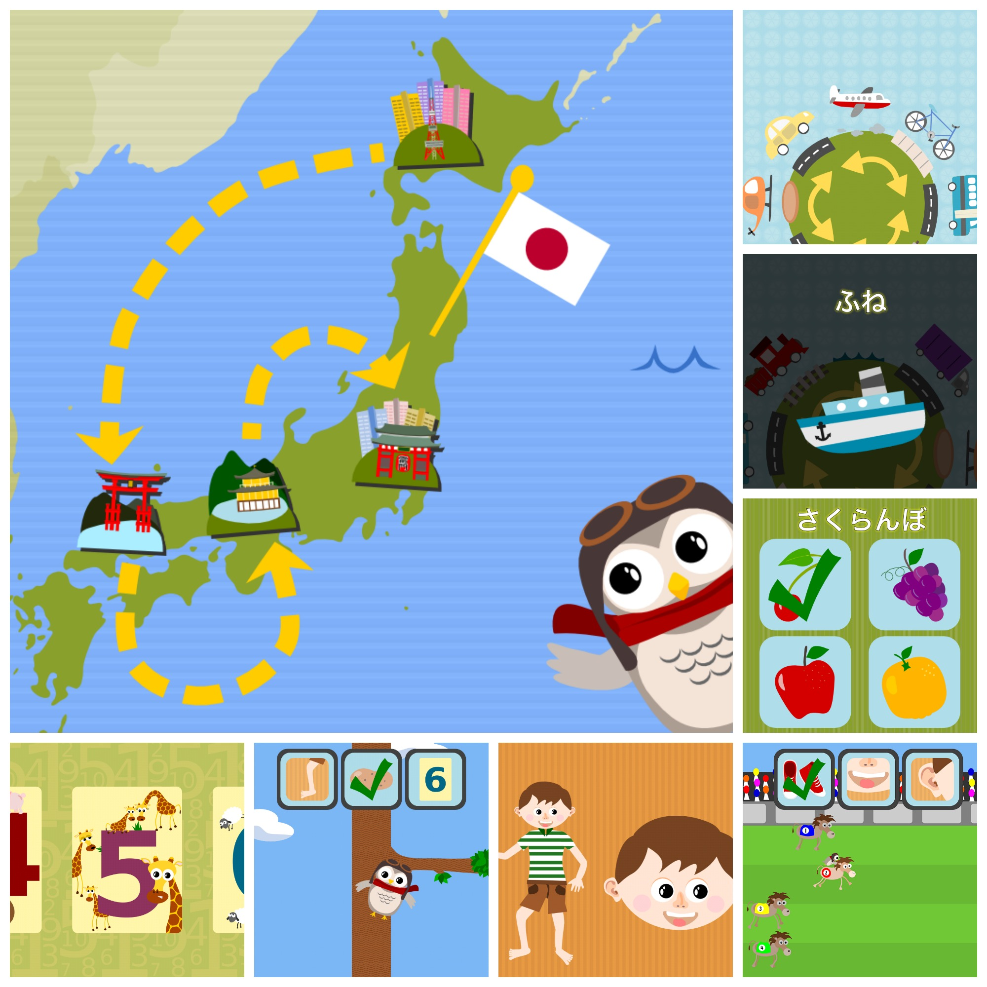Gus on the Go: Japanese for kids, iOS & Android language app