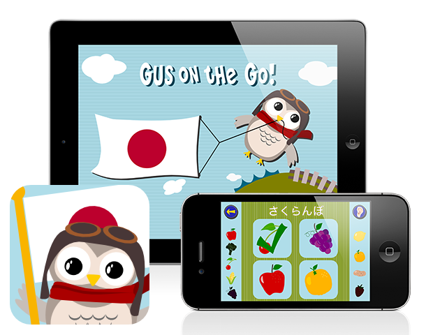 Gus on the Go: Japanese, iOS & Android language app