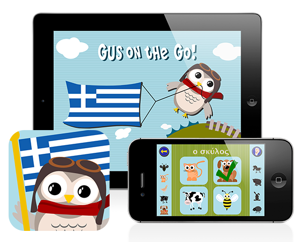 Gus on the Go: Greek, iOS & Android language app