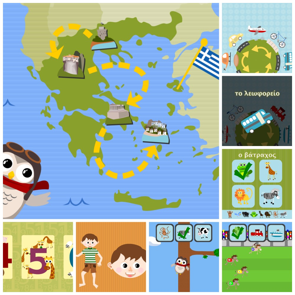 Gus on the Go: Greek, iOS and Android language apps for kids