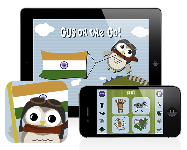 Gus on the Go: Hindi, iOS and Android app