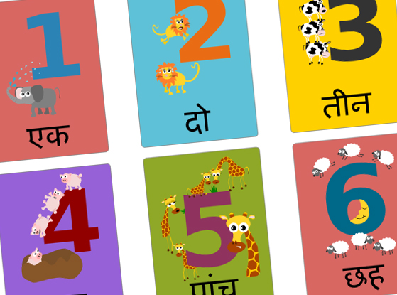 Gus On The Go Hindi Numbers Flashcard Printable