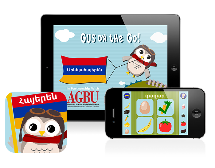 Gus on the Go: Eastern Armenian, iOS app