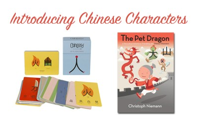 Introducing Chinese Characters