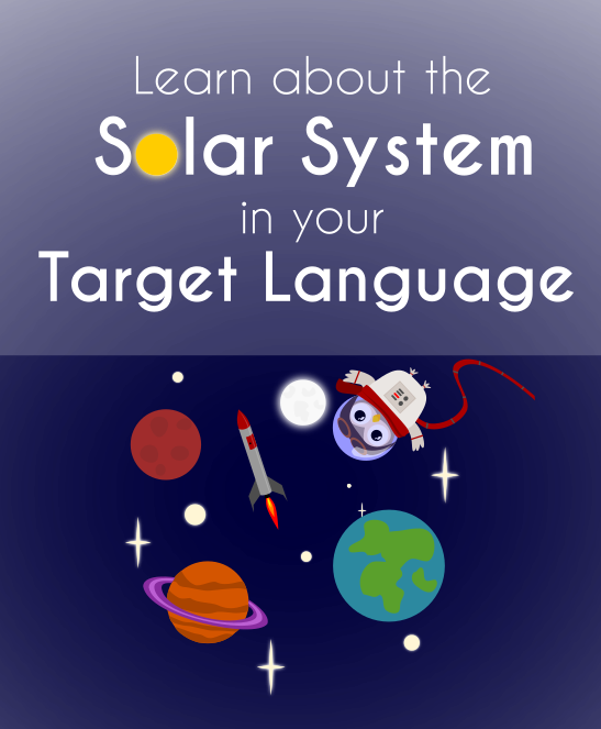 Language Unit: The Solar System