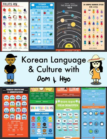 Dating in korean language