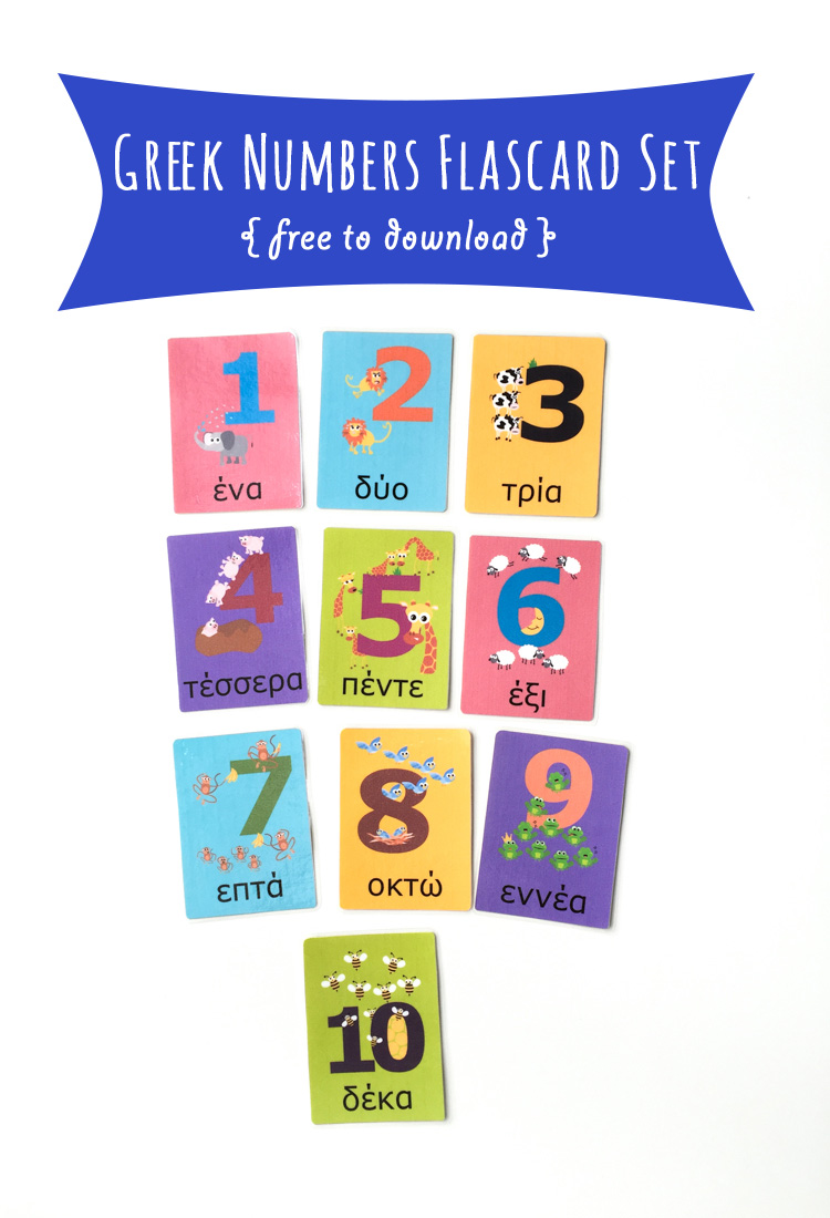 Gus on the Go Free Chinese Numbers Flashcard Printable