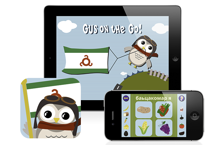 Gus on the Go: Ingush for Kids, iOS language app
