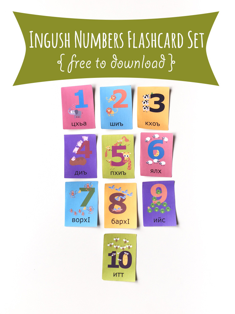 Gus on the Go Free Ingush Numbers Flashcard Printable