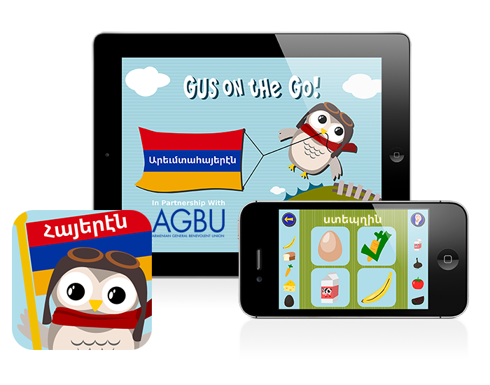 Gus on the Go: Western Armenian, iOS and Android language app for kids