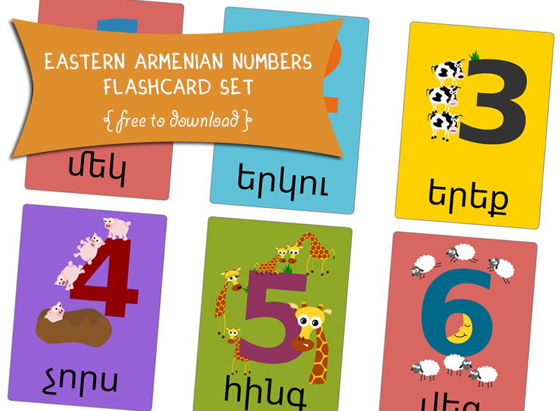 Gus on the Go Eastern Armenian Numbers Flashcard Printable